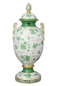 Giant_Vase-1